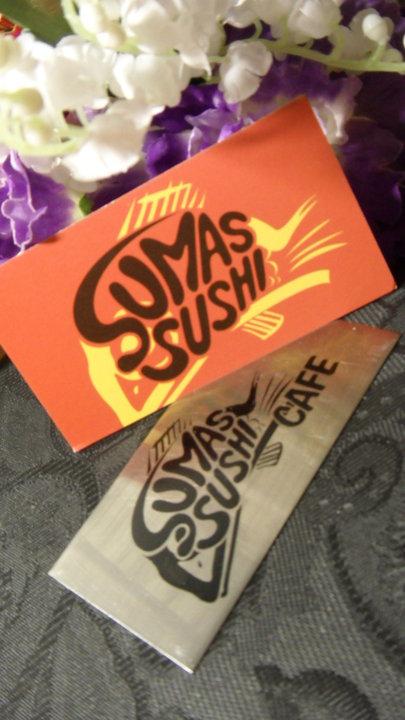 Sumas Sushi Cafe logo