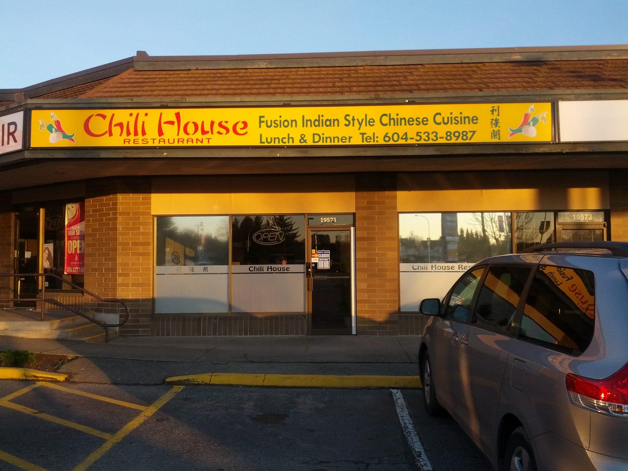 Chili House Restaurant logo