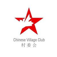 Chinese Village Club logo