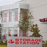 Canada Storage Station Ltd logo