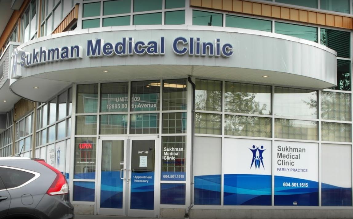 Sukhman Medical Clinic logo