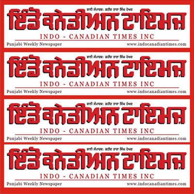 Indo-Canadian Times logo
