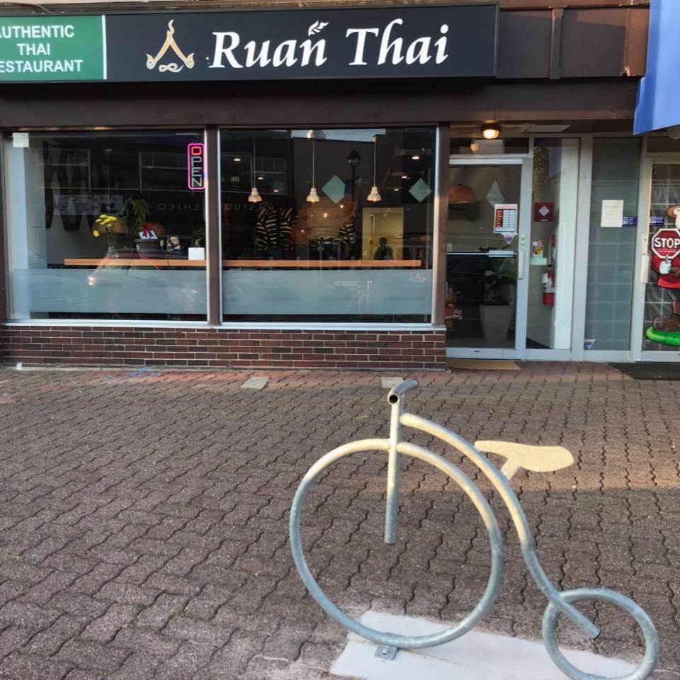 Ruan Thai Restaurant logo