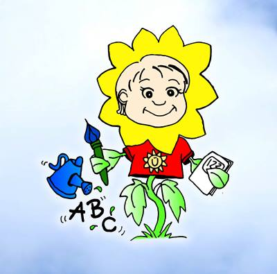 Sunflower Montessori Preschool & Kindergarten logo