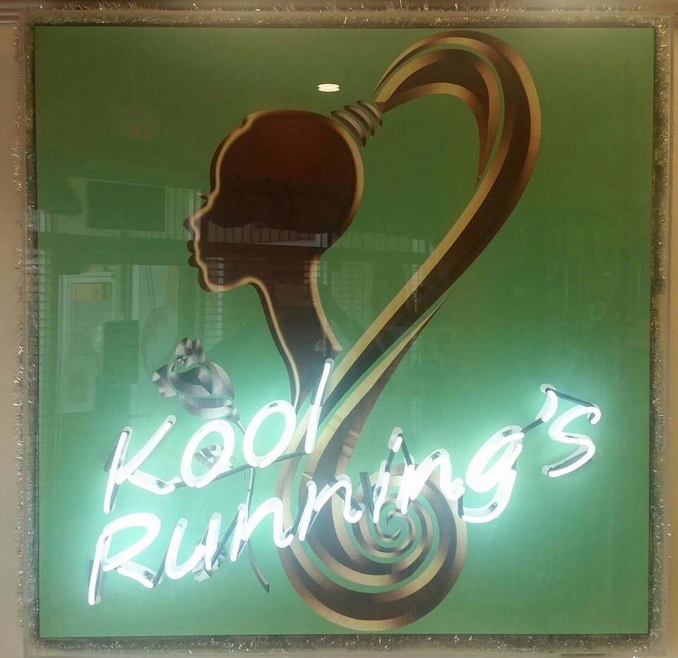 Kool Runnings Hair Salon logo