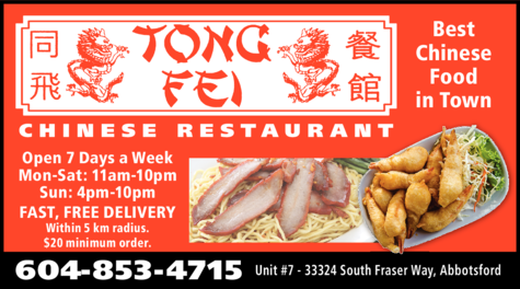 Yellow Pages Ad of Tong Fei Chinese Restaurant