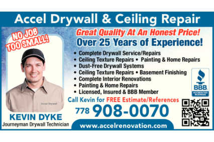 Photo uploaded by Accel Drywall & Ceiling Repair